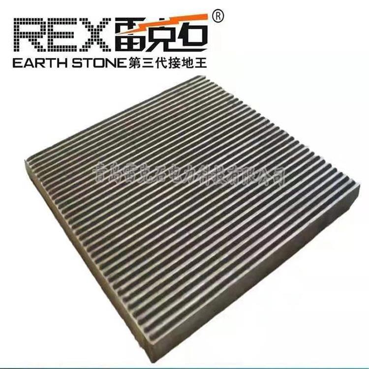 碳结晶复合接地装置