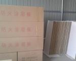 新疆防火涂层板