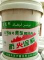 新疆薄型室外防火涂料